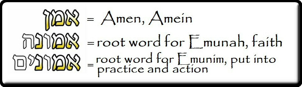 What Does The Word Amen Means