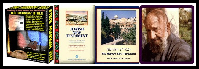 Yys Hebrew Transliteration Scripture