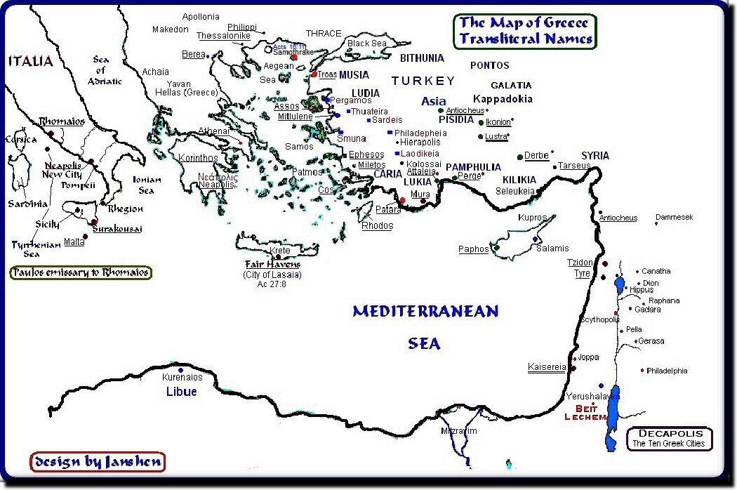 http://www.messianic-torah-truth-seeker.org/Scriptures/Complete-Map-Greek-Transliterated-Names.jpg